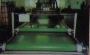 印刷机输送带